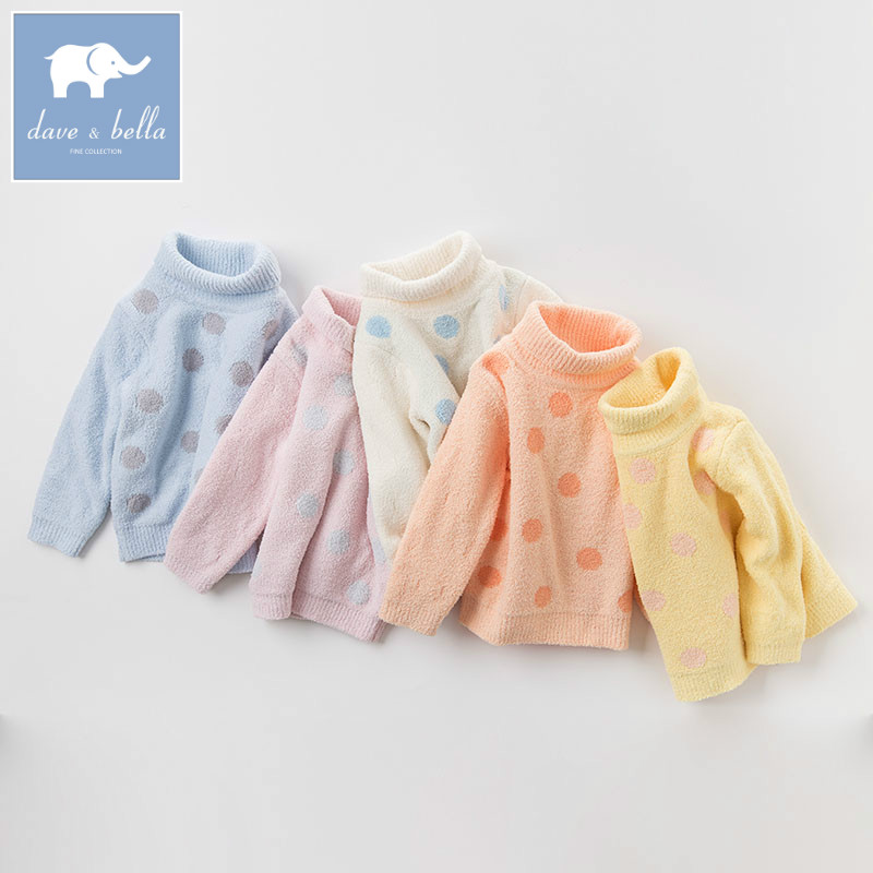 4f9c093c148e Db3977 dave bella autumn baby girl pink sweater toddler sweaters ...