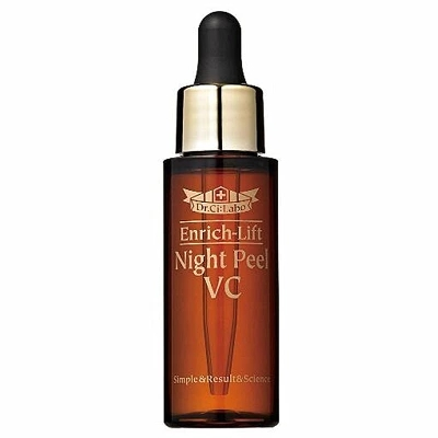 Enrich lift Night peel VC 27ml peeling night for horny care Essence horny hits