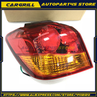 1 Pcs Car Inner Tail Lamp Taillight Rear Lamp Light 8330A689 Left Side for Mitsubishi ASX 2009 2015