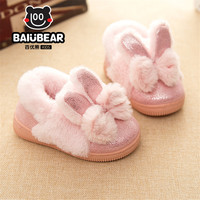 With Soft Nap Of Rabbit Hair Fur Rubber Soles Children Kids Shoes For Girls Slippers 6 Colros Warm Soft Woolen Indoor Slipper