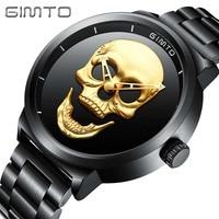 시계 GIMTO 남성 독특한 디자인 두개골 시계 남성 럭셔리 브랜드 스포츠 석영 군사 스틸 손목 시계 남성 relogio masculino