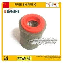 Jianshe 400cc воздушный фильтр atv400 очиститель atv quad багги частей аксессуаров бесплатная доставка