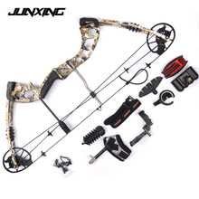 High Quality 2 Color 30-70lbs Archery Compound Bow Set Aluminum Alloy with Bow Accessories for Outdoor Hunting Shooting compound bow press aluminum archery accessories for adjusting compound bow red color