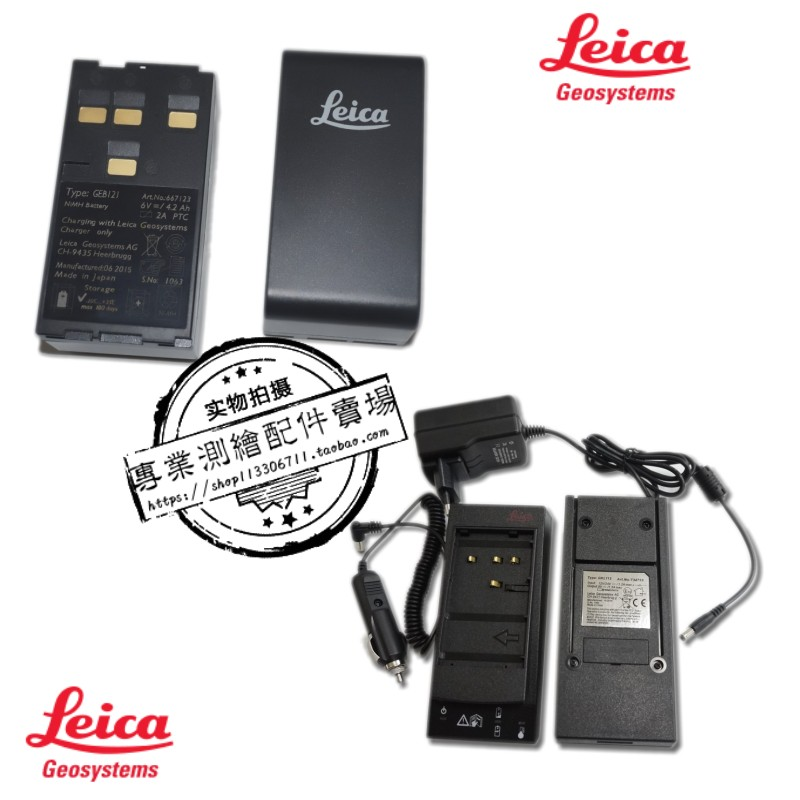 все цены на Leica Total Station GEB121 Battery TC402TCR402TC702TC802/GKL-112 Charger