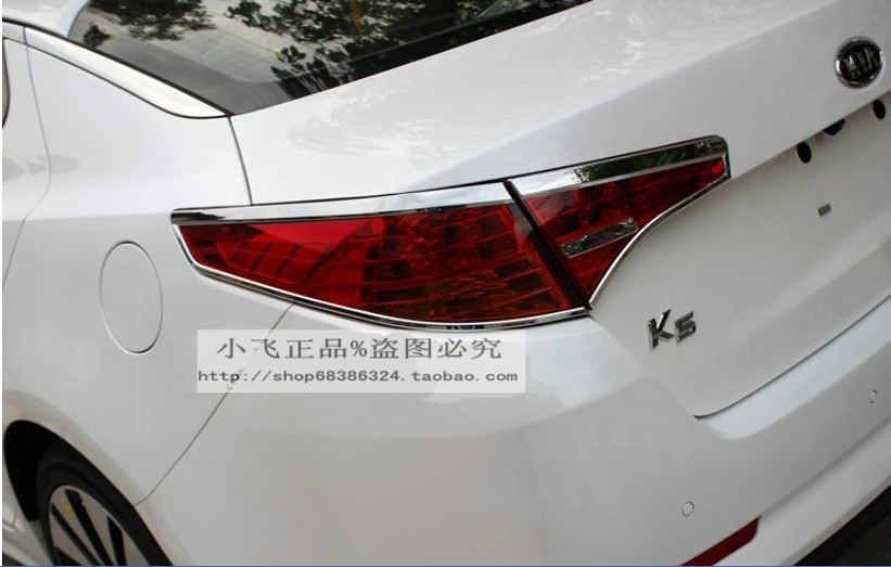 Automobiles & Motorcycles Genteel For Kia K5 Optima 2011 2012 2013 Chrome Rear Tail Light Lamp Cover Trim Hot Sale 50-70% OFF