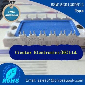 BSM15GD120DN12 15GD120 MODULE IGBT