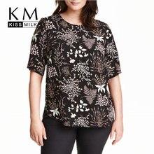 Kissmilk 2016 Women Plus Size Big Large 3XL 4XL 5XL 6XL Short Sleeve Casual Sexy Floral Print Tees Loose T-shirt Tops