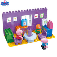 New Genuine Peppa Pig Action Figure Sceney Toy at Library with Peppa George Candy Figure Other Accessories Kids Birthday Toy