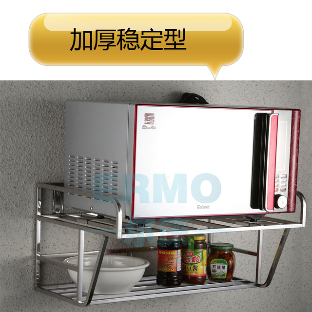 Seoul Foam Wall 304 Stainless Steel Kitchen Shelf Microwave Oven Double Bracket