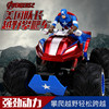 Captain America SUV Bigfoot Dual Motor Four Wheel Drive Remote Control Toy Genuine Authorized Children