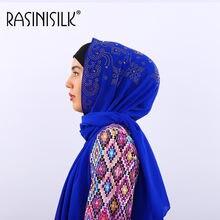 Лидер продаж роскошные украшения Стразы хиджабы для женщин турецкий