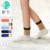 BIZHU Caliente 2016 Invierno y Otoño Rayas Mezclas de Algodón de Color de Las Mujeres calcetines medias harajuku Caliente