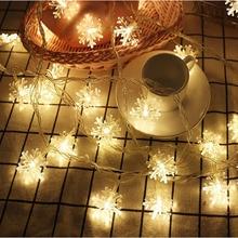купить 220V  EU Plug Snowflake LED String Lights Christmas 10m 100 Led Fairy Light Holiday Party Wedding Decoration Garland дешево