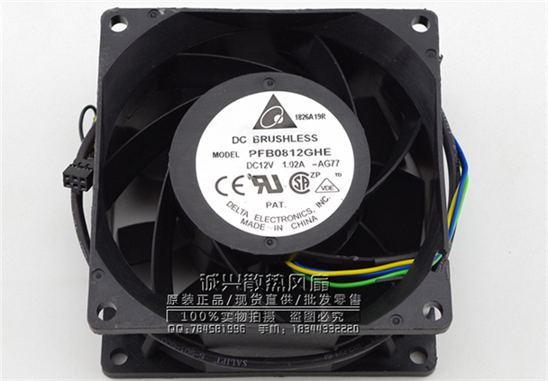 Free Delivery. Authentic PFB0812GHE 8038 12V 1.02A 8CM / cm winds of server fans free delivery mcf5282cvm80 absolutely new original authentic