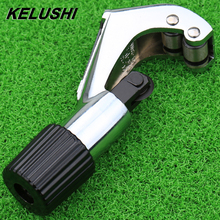 KELUSHI Cable Slitter Fiber Optical Stripping Tools Lateral Stripper Knife Open Cables Cutter