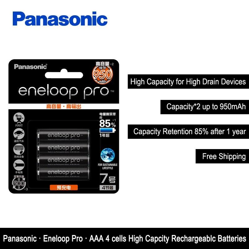 Panasonic pro High Capacity 950mAh 4pcs pack batteries Made in Japan Free Shipping NI MH Pre
