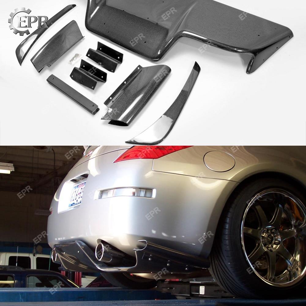 For Nissan 350Z Z33 Carbon Fiber Door Sill Plate Panel Racing Trim