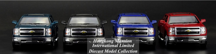 136 Car Model For Chevrolet SILVERADO Pickup (12)