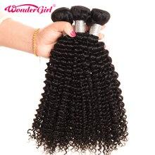 Wonder girl Brazilian Kinky Curly Weave Human Hair Bundles 1 PC Remy Hair 10 28 Natural