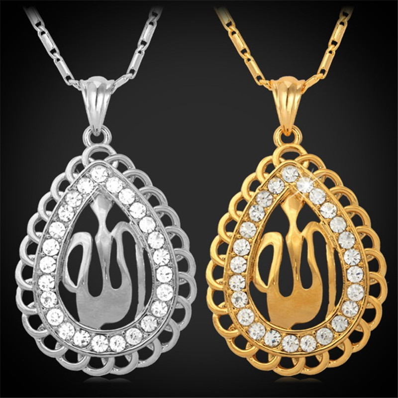 Kpop Allah Pendant Necklaces New Islamic Gold Color Rhinestone Choker Necklace Religious Muslim Jewelry For Men / Women P001