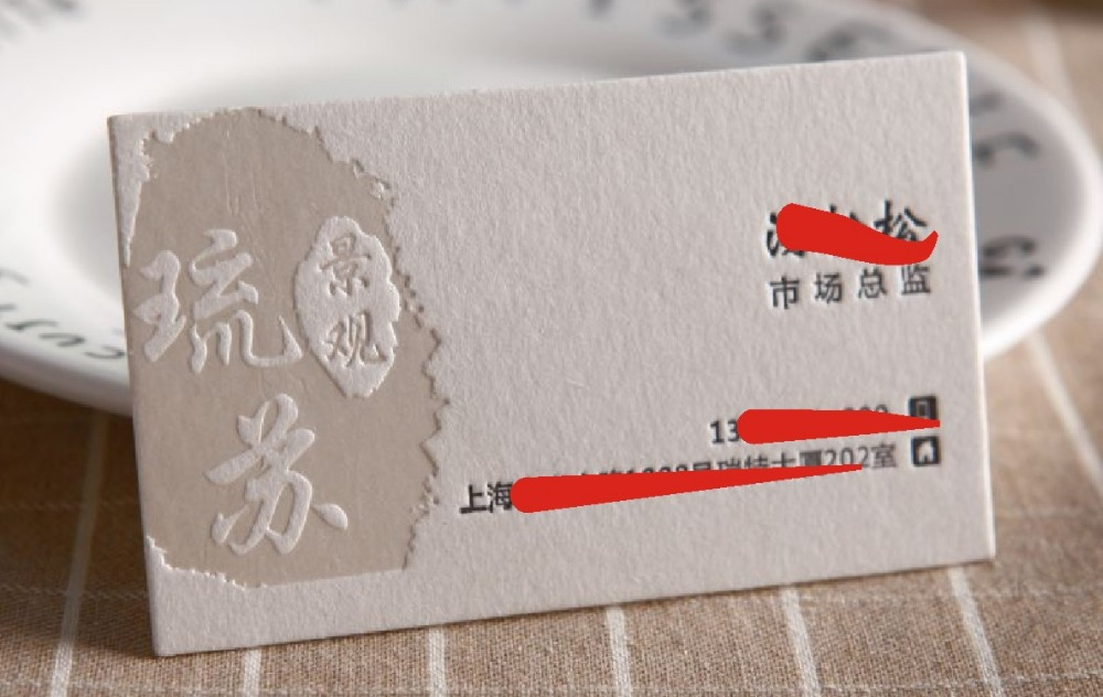 Buy business card debossed and get free shipping on AliExpress.com