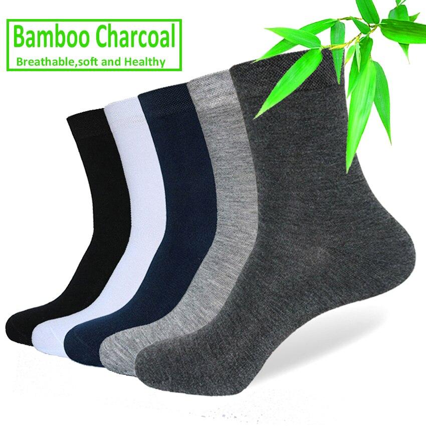 Носки мужские из бамбукового волокна, Брендовые повседневные однотонные деловые антибактериальные дышащие, дезодорант, модные летние, 5 па...