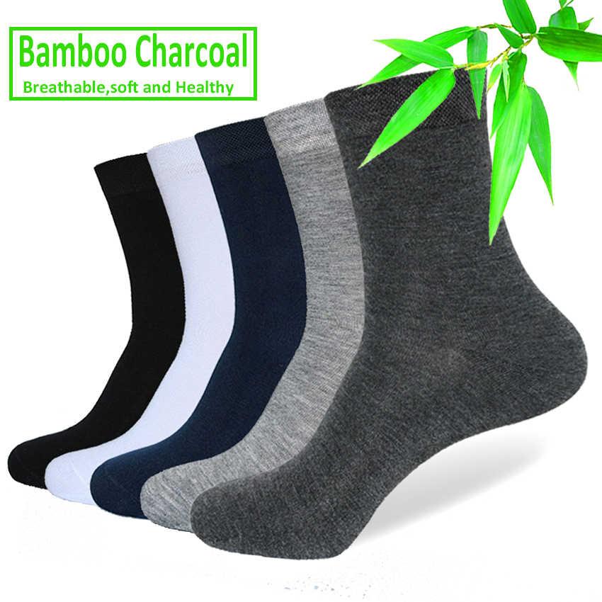 5 пар/лот Для мужчин носки из бамбукового волокна, бренд Повседневное однотонный деловой антибактериальные с дезодоратором дышащие мужские модные мужские носки