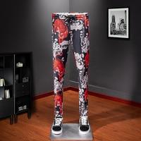 EU/US Popular streetwear hip hop style Sweat Pants Men track pants comfortable cool red sweatpants full length trousers 1021