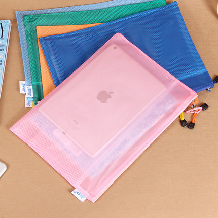 Double A4 Zipper File Bag File Bag Plastic Waterproof Grinding Student Test Paper Information Bag Includes Office Supplies