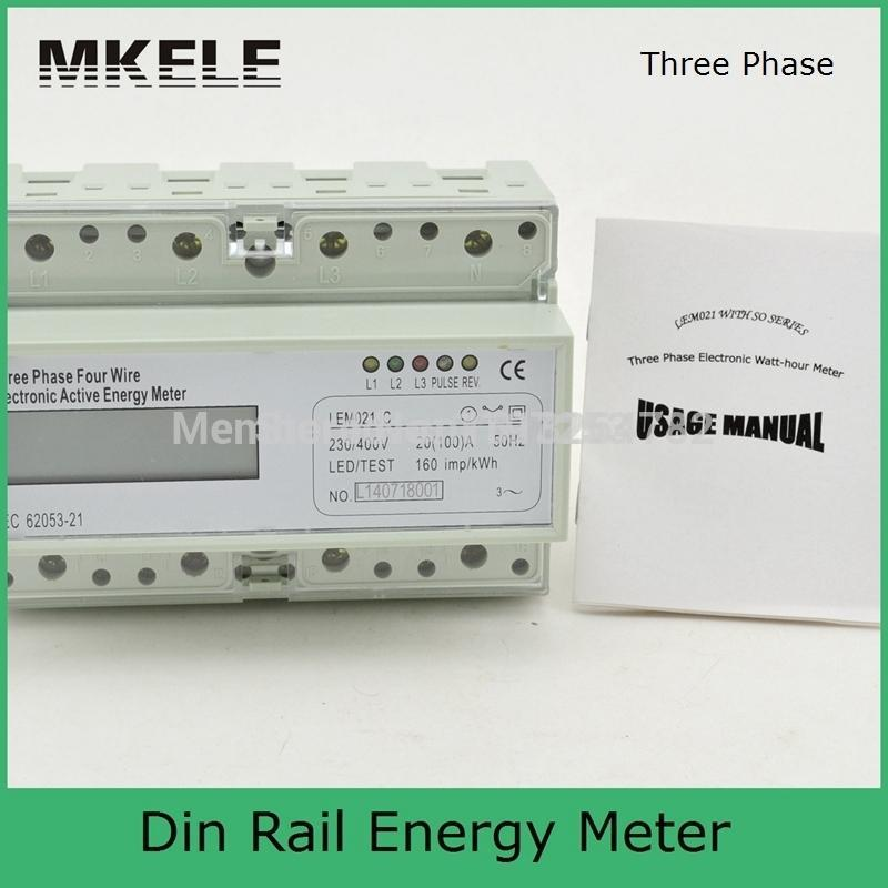 MK-LEM021JC Three phase Din rail KWH Watt hour din-rail energy meter LCD