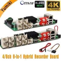 H.265 + 8ch/4ch AHD DVR 4 K CCTV 8Ch 4 K/5MP Гибридный рекордеры для систем видеонаблюдения Камера Onvif коаксиальный Управление P2P XVI/AHD TVI CVI/CVBS/IP
