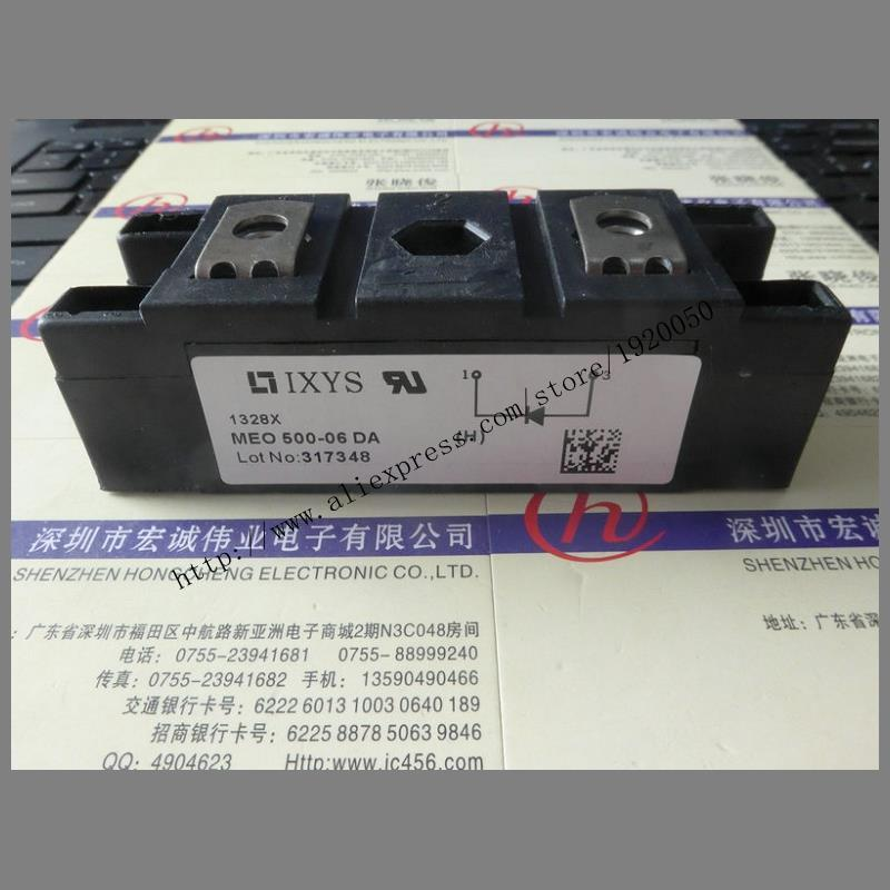 MEO500-06DA  module special sales Welcome to order ! mbm300hs6h module special sales welcome to order