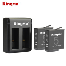 KingMa Gopro Hero 6/5/4/3+ Battery Pack 1220mAh AHDBT-501 (Black) and Dual Charger Port Home Charger for Gopro Hero5 4K Camera