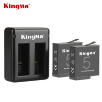 KingMa Gopro Hero 5 Battery Pack 2pcs 1220mAh AHDBT 501 (Black) and Dual Charger Port Home Charger for Gopro Hero5 4K Camera