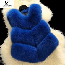 Hot Sale Winter Thick Warm Fur Vests Coat Women Faux Fox Fur Vest Short Coats High Quality Waistcoat Female Jacket Outerwear 038