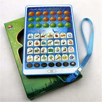 Arabic English Educational Study Learning Machine For kids Arabic quran learning education islamic toy for the Muslim kids