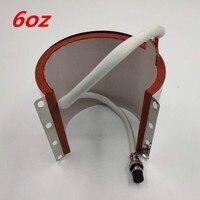 ST210/ST510 6OZ süblimasyon yazıcı silikon kupa sarma baskı kupa isı pres elemanı parçaları 110 V/220 V