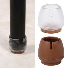 16Pcs/Pack Furniture Table Chair Leg Floor Feet Cap Cover Protectors Home 25MM Round Leg Cap