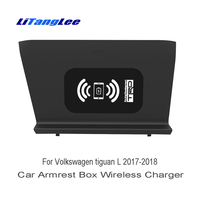 LiTangLee Wireless Charger for VW tiguan L 2017 2018 Car Charger Central Store Content Box Car Quick Charge Fast Mobile Phone