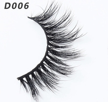bd08ce7fc17 Buy d008 eyelashes and get free shipping on AliExpress.com