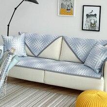 Nordic sofa cushion summer mattress season general anti-skating silk rattan modern simple cover