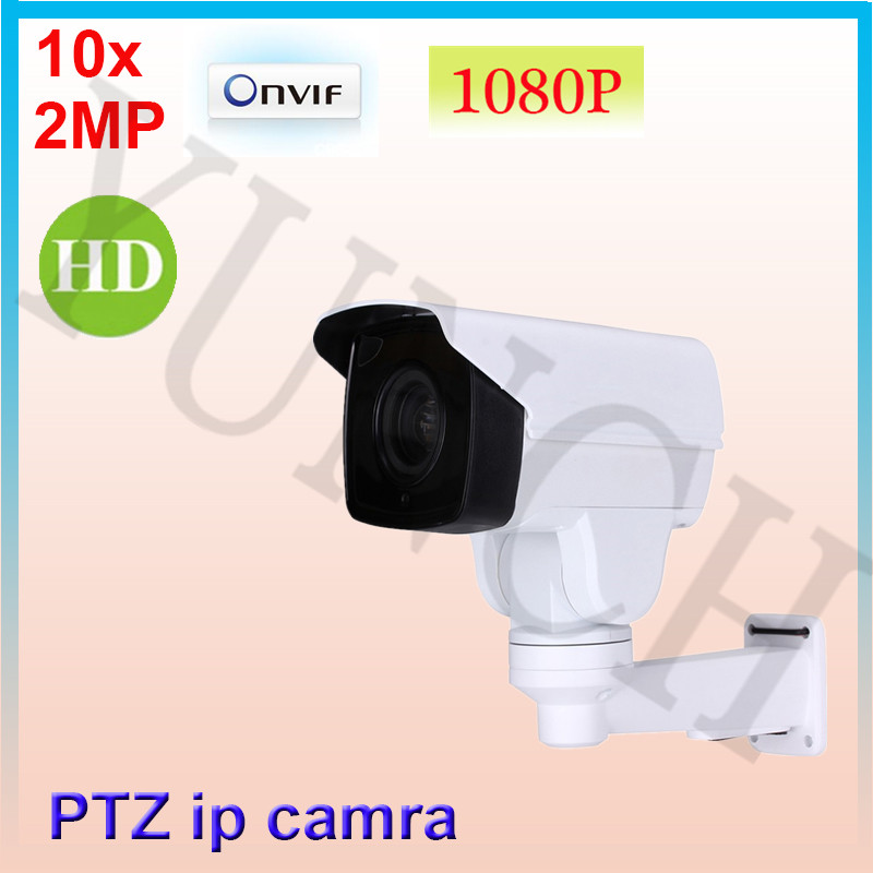 Free shipping Hik module HD 1080P mini ptz ip camera 10X zoom bullet camera support POE