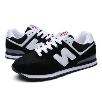 Men's Light Weight Leisure Shoes 1