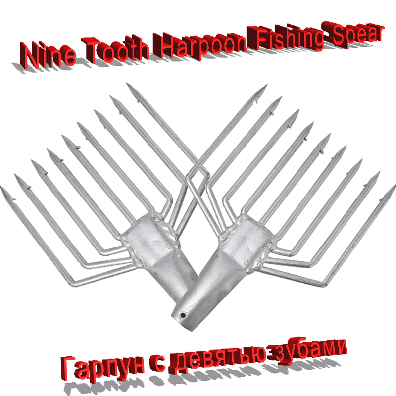 Stainless Steel Prong Harpoon Fish Fork Fishing Spear Heads 9 Prong Spearhead With Barbs Diving Spear Gun Head Fishing Tools