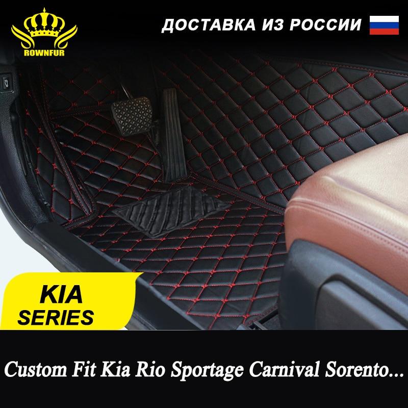 Nylon Carpet Coverking Custom Fit Front Floor Mats for Select Maserati Biturbo Models Black