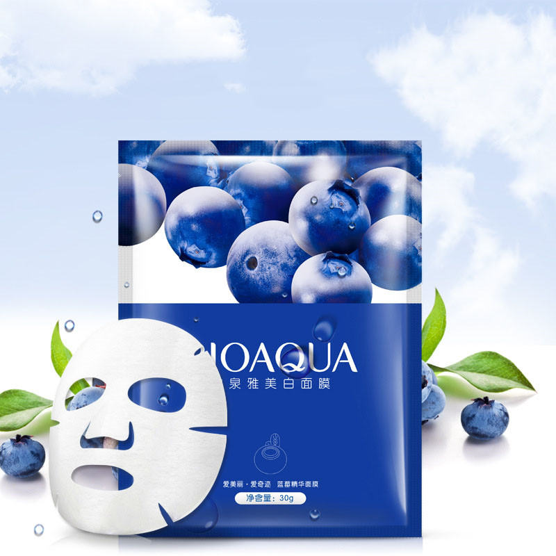 BIOAQUA Face Care Unisex Facial Mask BlueBerry Oil Control Moisturizing Acne Treatment Wrapped Face Mask