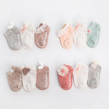 3Pairs Cute Soft Cotton Baby Socks Girls No-slip Newborn Infant Socks Lace Flower Toddler Socks Ankle Spring Summer Kids Sock mesh frill ankle socks 3pairs