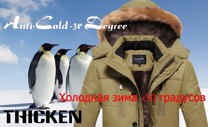 winter jackt one pcs