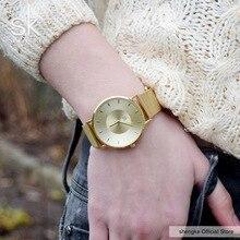 Shengke Часы Для женщин бренд класса люкс кварцевые часы Для женщин Мода Relojes Mujer женские наручные Часы Бизнес Relogio feminino 2017