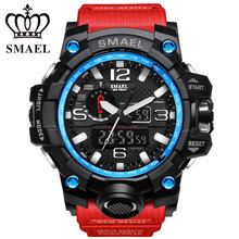 SMAEL Fashion S Shock Wristwatch Business Outdoor Sports Digital Watch LED Display Fitness Quartz Multi-functional Clock 1545